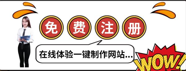 信阳网站建设谈谈生鲜水果做电商面临着什么困境?