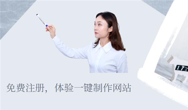 哈尔滨网站建设企业官网如何基本建设实际效果会更好?