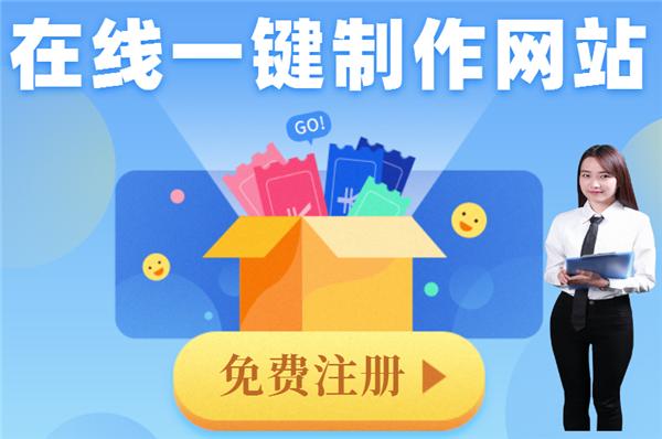 黄冈网站建设做网站排名前先把seo试卷做好