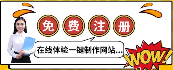 济宁网站建设企业官网基本建设花销务必多少钱?