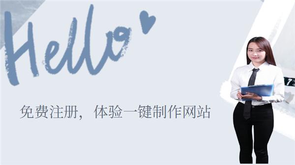 大庆网站建设中企业网站建设的准备工作十分关键!