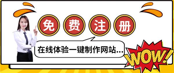淮安网站建设物流公司网站建设要点有哪些?