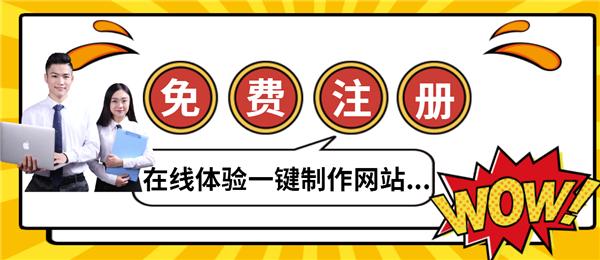 济宁网站建设营销型网站基本建设怎么做