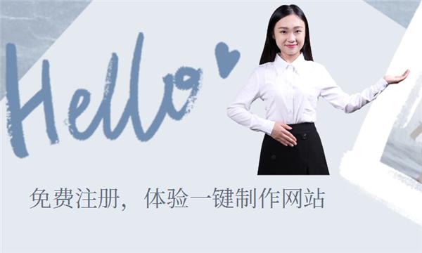 邵阳网站建设应怎样正确使用html5呢?