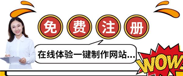 淮安网站建设需要哪些步骤,网站建设如何做规划呢?