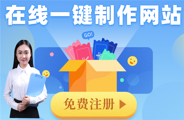 佛山网站建设谈谈QQ和微信两者的营销,你更看好谁的未来?
