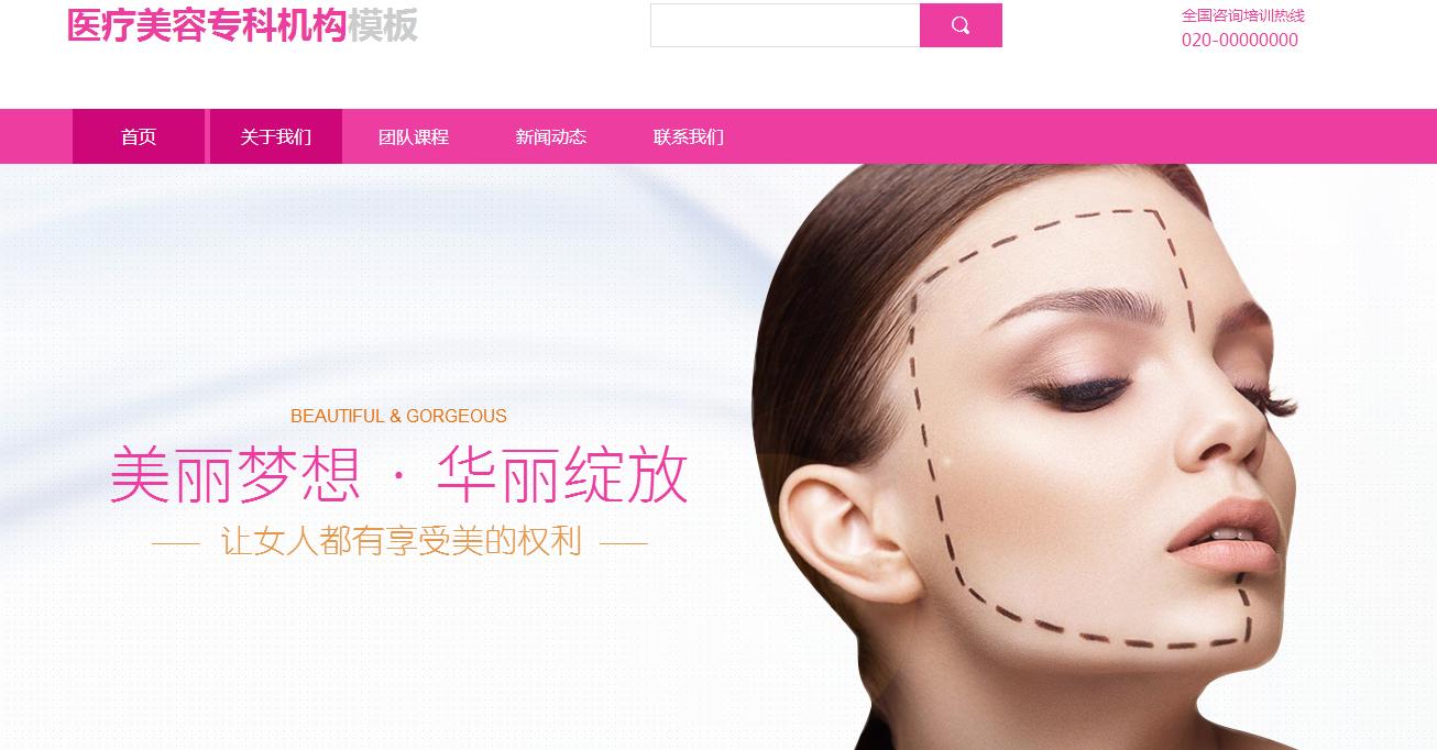 郴州网站建设seo在电商网站中怎样运用?