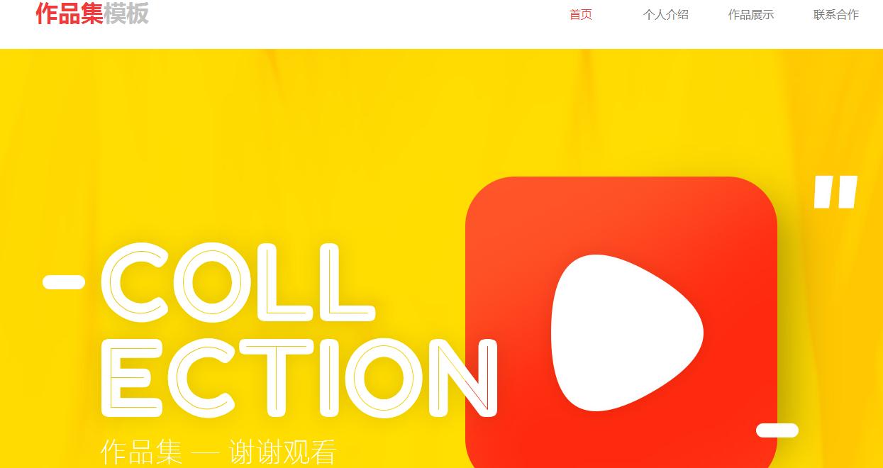 郴州网站建设网站权重提升的方法和技巧