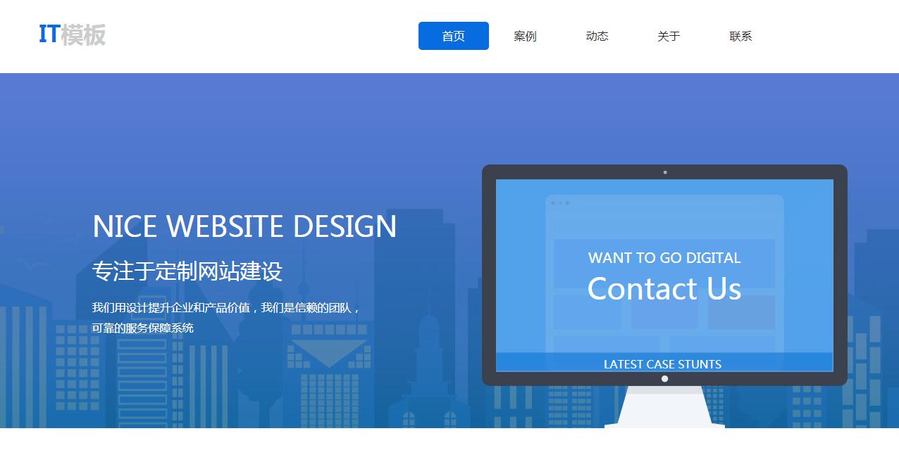 崇左网站建设做手机网站界面设计有什么技巧?