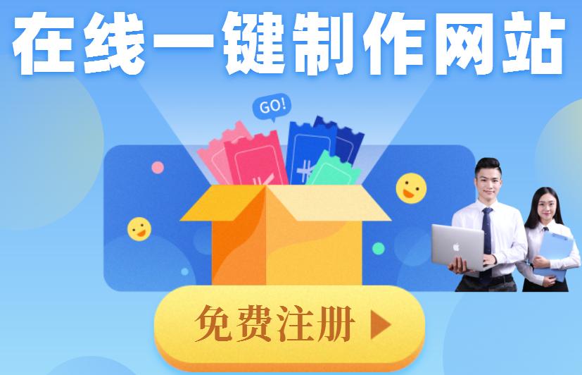 荆州网站建设谈谈微信营销里的学问,不懂的要进来瞧瞧喔!