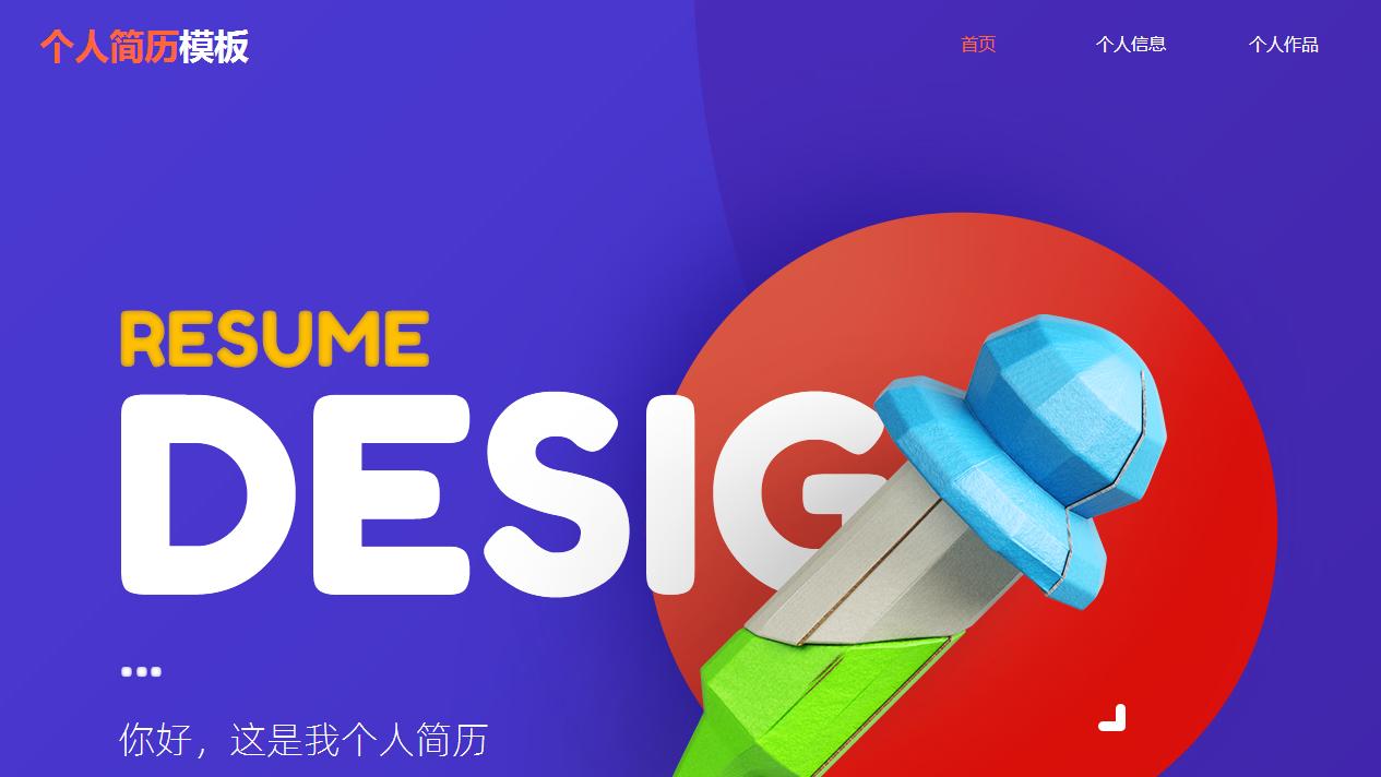 郴州网站建设谈谈搜索引擎市场中不可轻信的传言