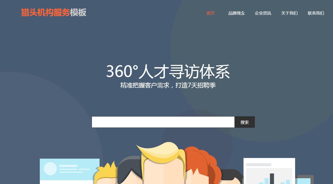 六安网站建设教你怎样去运营一个网站