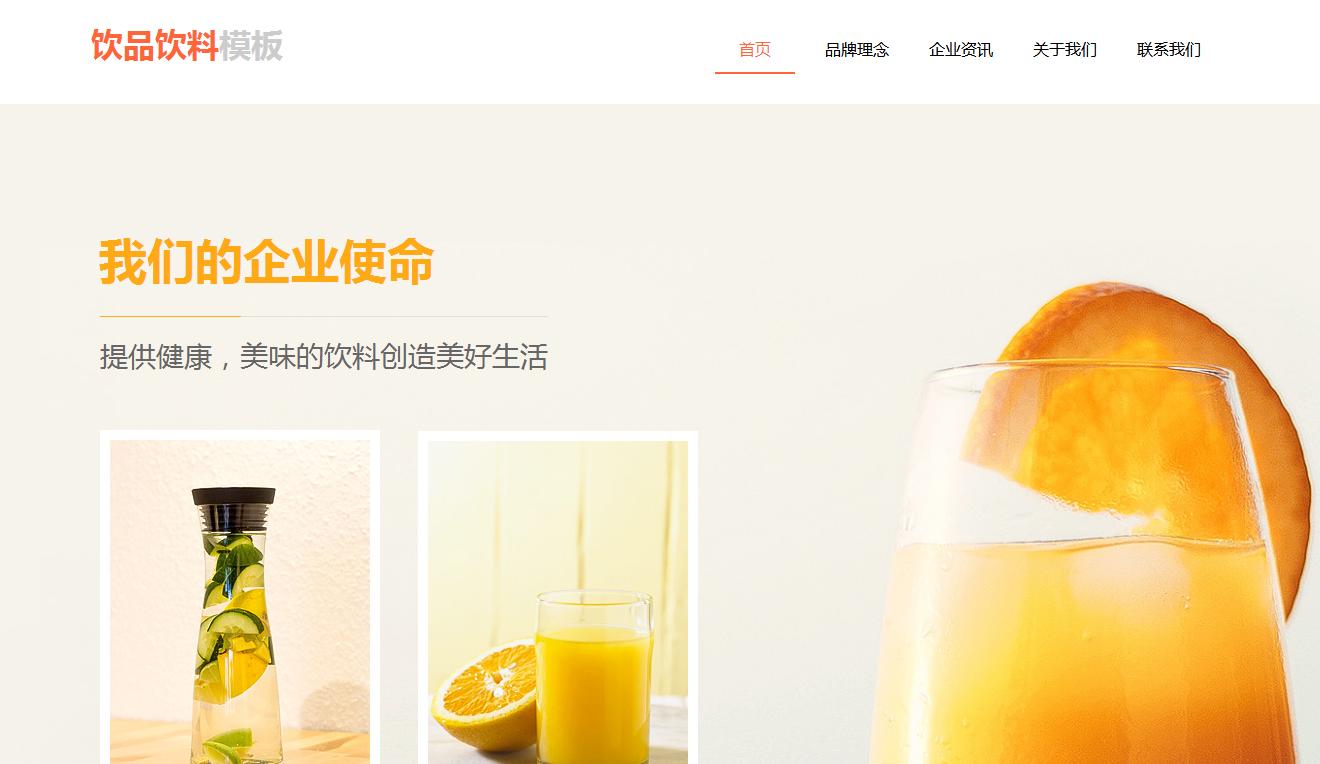 西安网站建设谈谈互联网趋势下的旅游O2O该何去何从呢