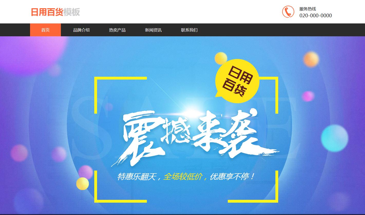 邵阳网站建设文章内容够好,怎么投稿会不通过呢?