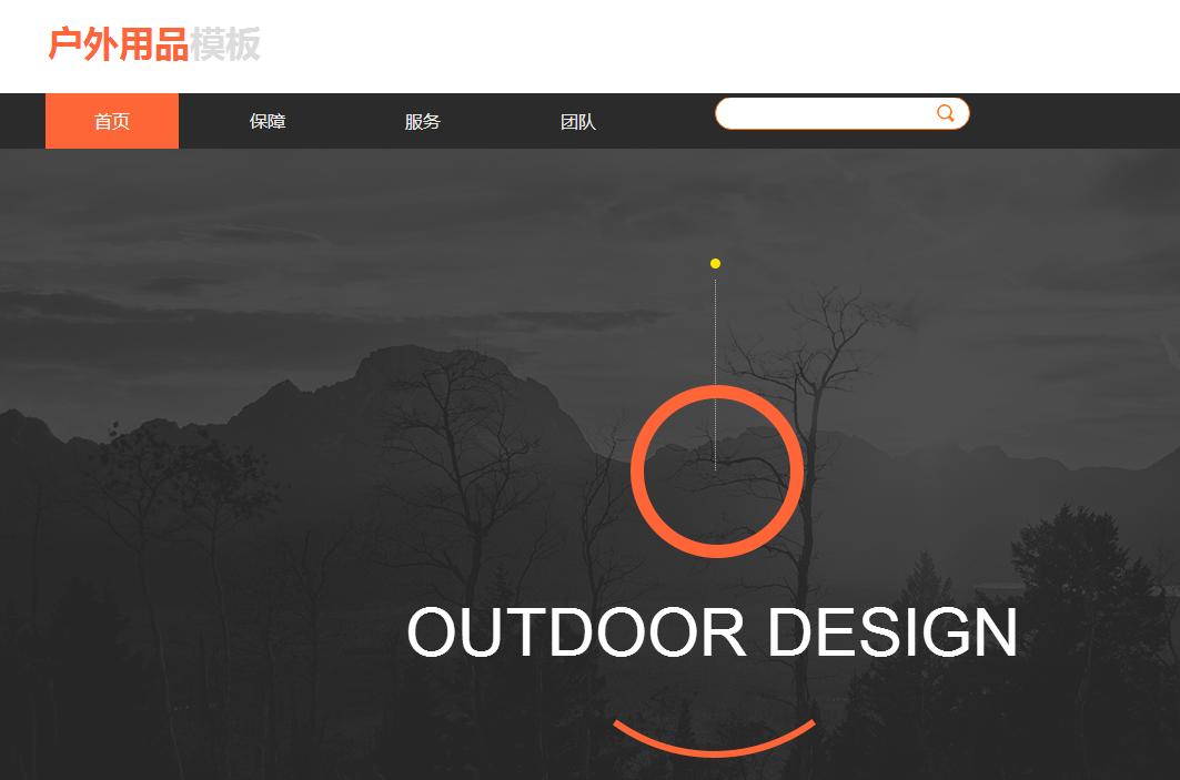 牡丹江网站建设基础步骤,慢慢建设一个好的网站!