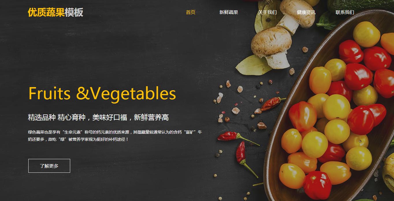 苏州网站建设品牌知名度对网站建设的影响是什么?