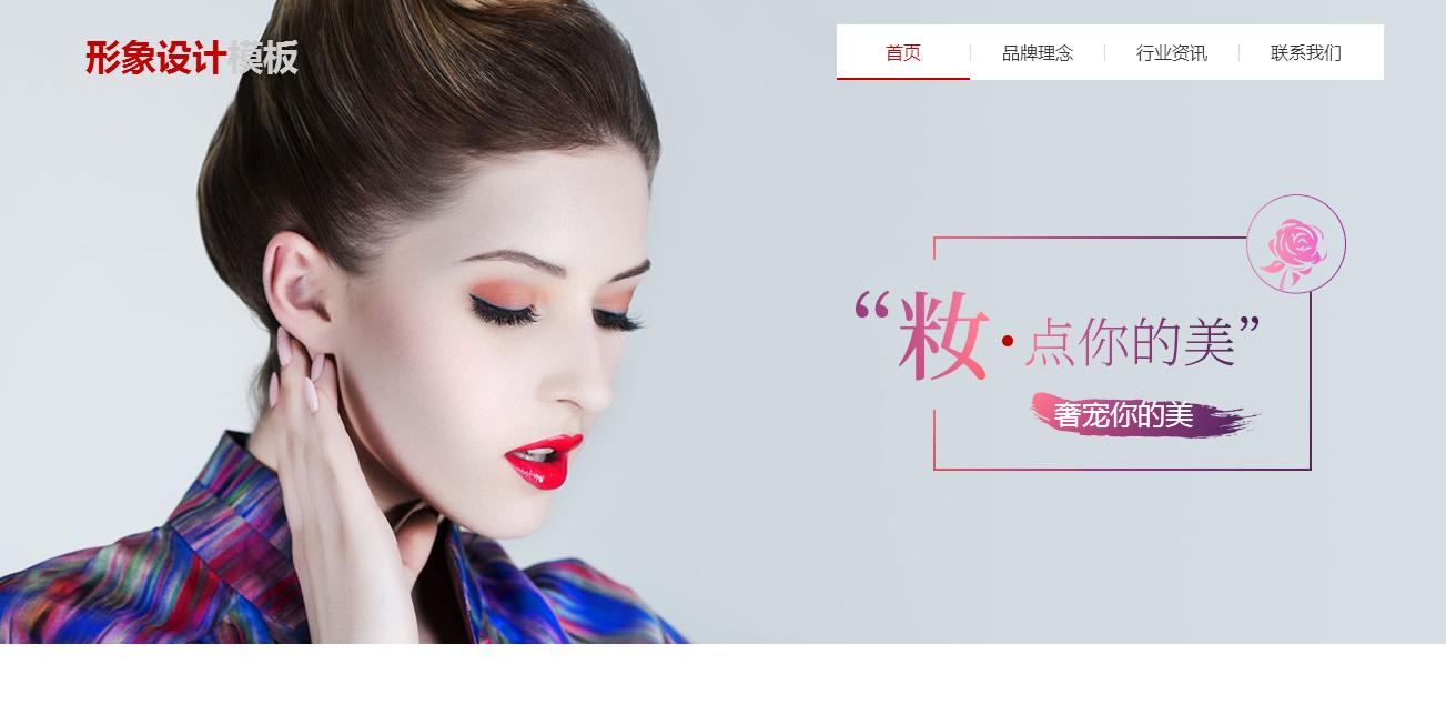 哈尔滨网站建设谷歌和百度在网站优化策略上的不同之处!