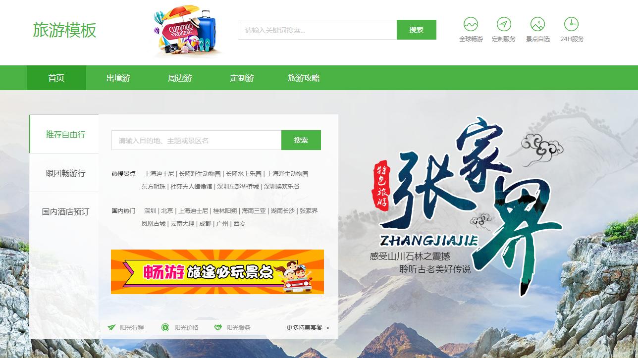赣州网站建设没有经济支撑的话,生鲜电商的未来在哪里?