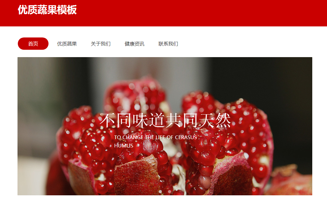 黄冈网站建设谈谈电商是互联网和实体店的轮回之道