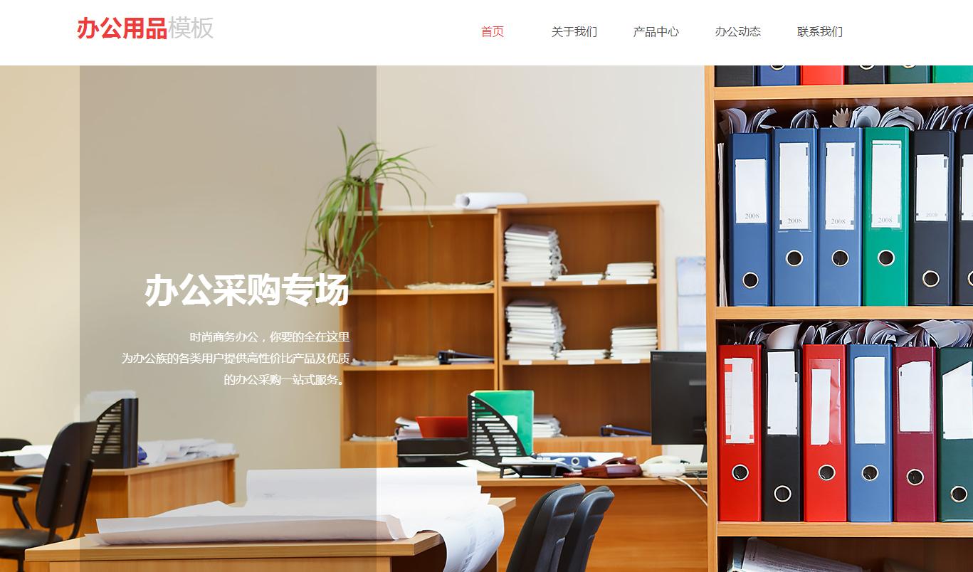 贵阳网站建设怎么把社交媒体的内容营销做得更到位呢?