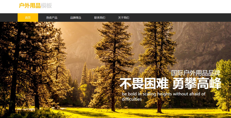 牡丹江网站建设如何做网站优化提升排名?