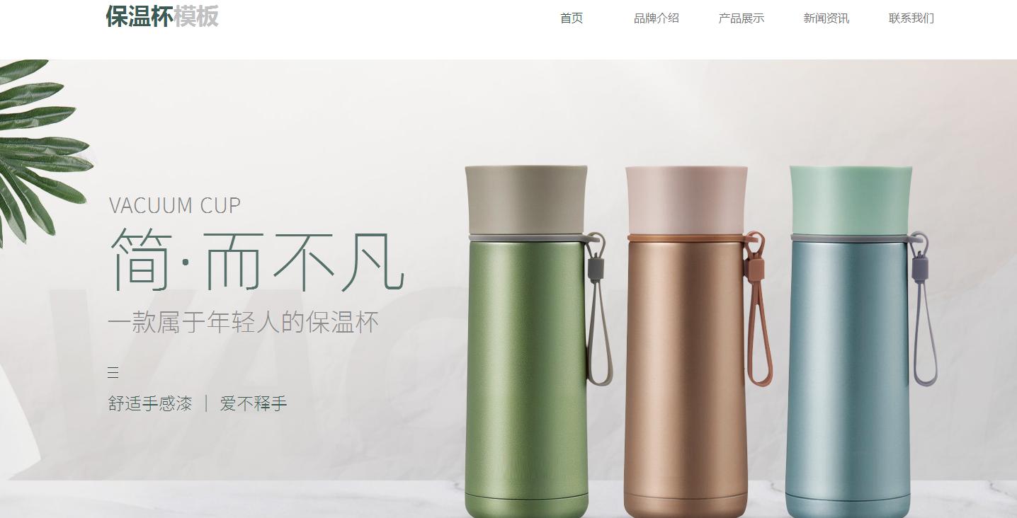 大庆网站建设中企业网站建设小结关键点