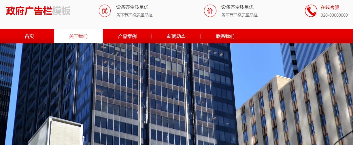 聊城网站建设谈谈政府网站建设数据信息在务必时就可以运用