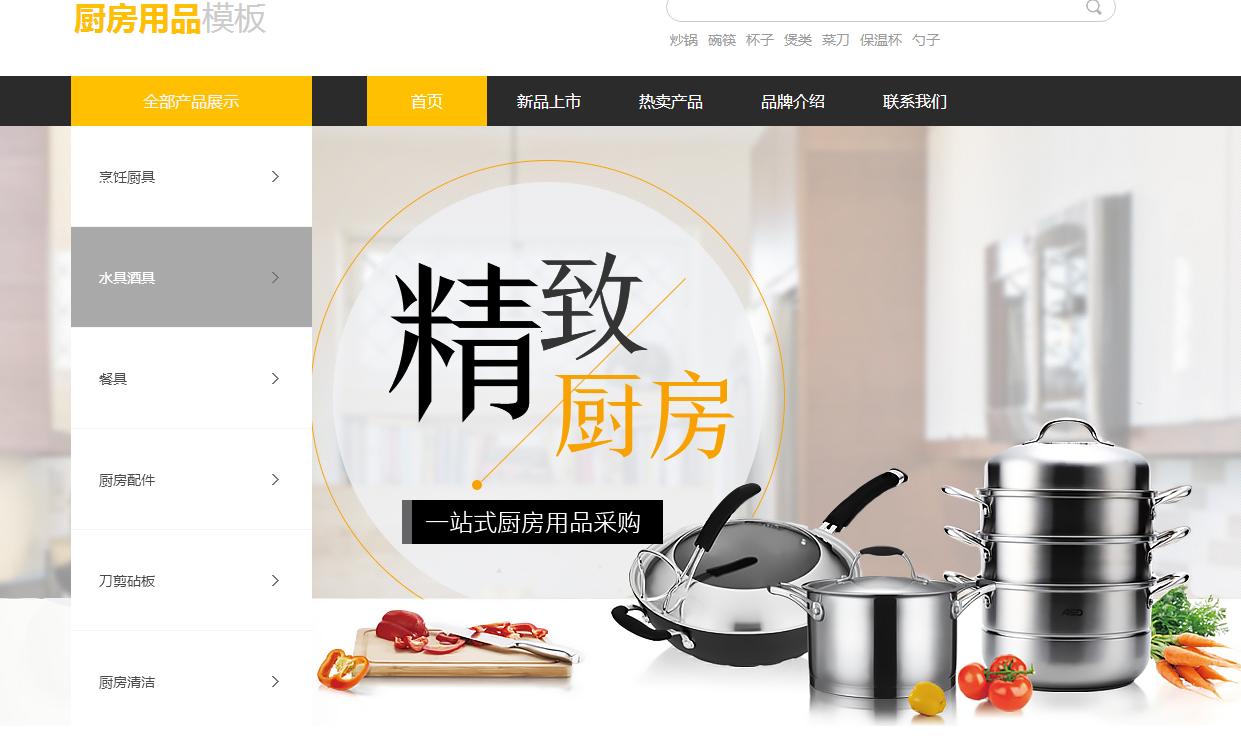 大庆网站建设11种好用的排版设计方式
