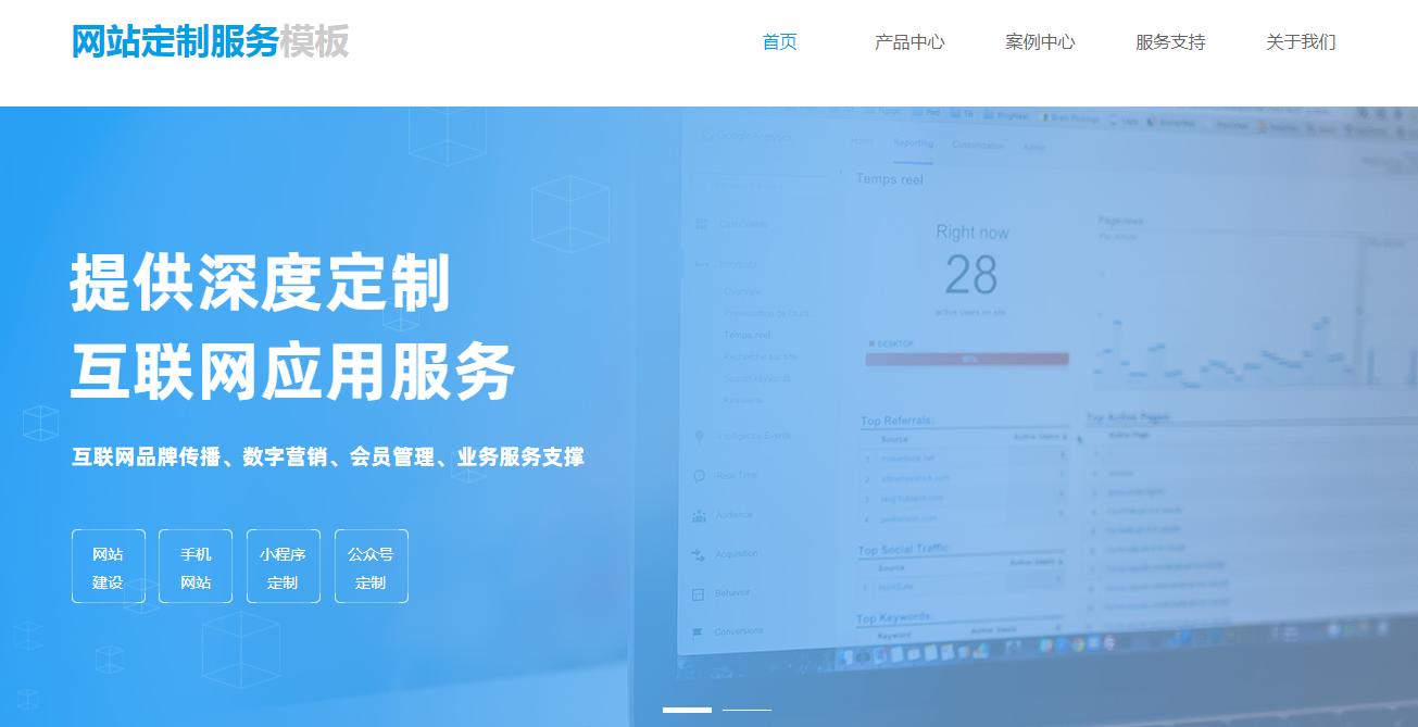 赣州网站建设找对优化方式,网站轻松排名首页