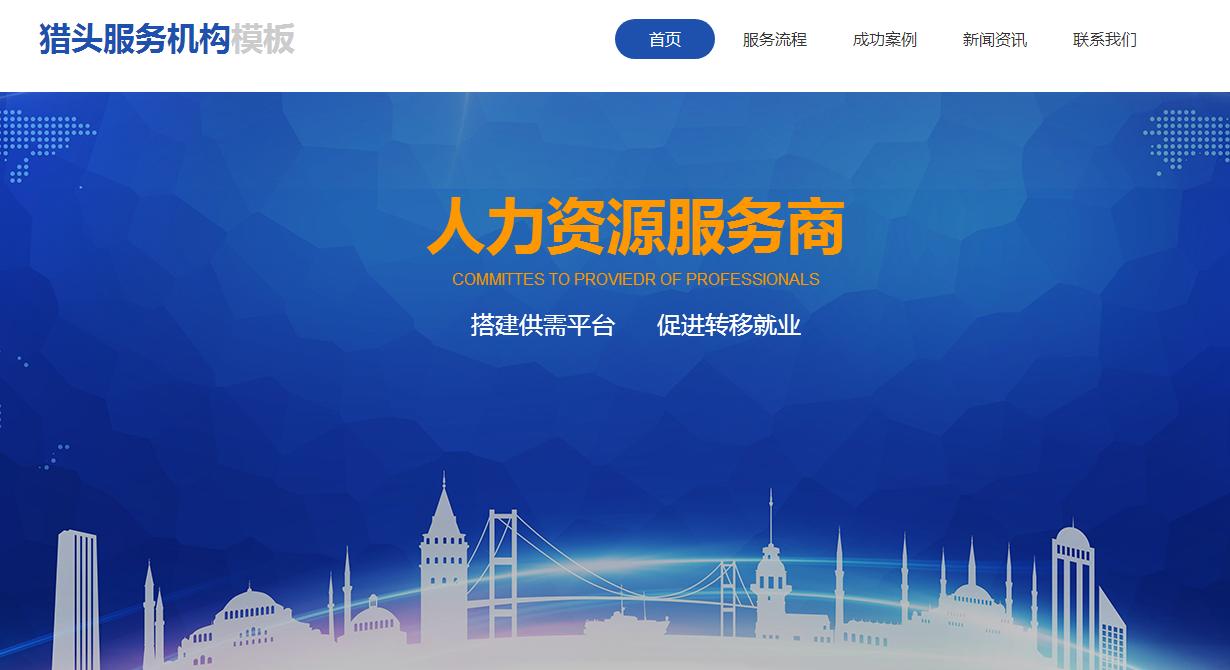 南京网站建设谈谈百度搜索行为的变化给SEO带来的影响是什么?