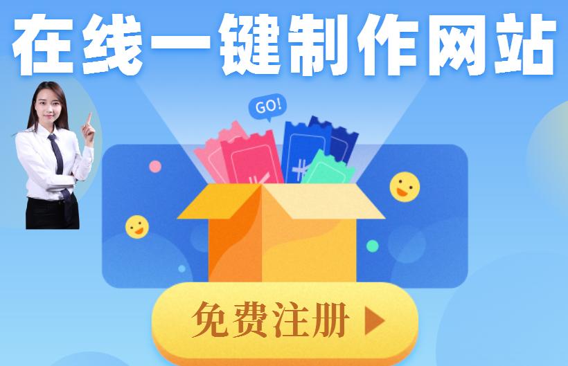 荆州网站建设谈谈怎样借软文来实现企业营销呢?