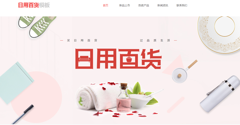 邵阳网站建设谈谈农村电商的现状和未来的发展是什么?
