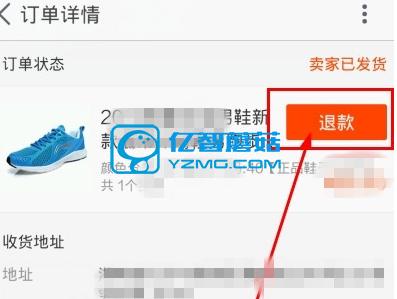 手机淘宝网怎么退货(淘宝退换货流程)