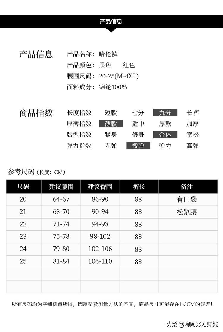 淘宝网女裤哪家好(2020年淘宝夏季新款女裤)