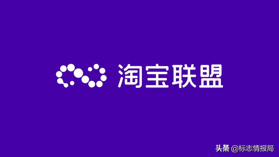 淘宝标志logo(2020淘宝推出全新品牌LOGO)