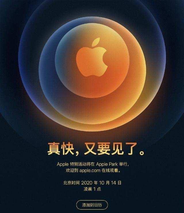 研创科技有限公司(苹果自研)