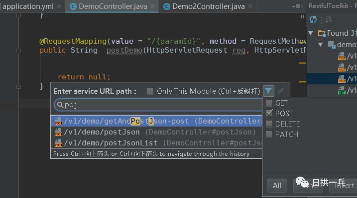 restful api是什么,如何设计好的RESTful API呢