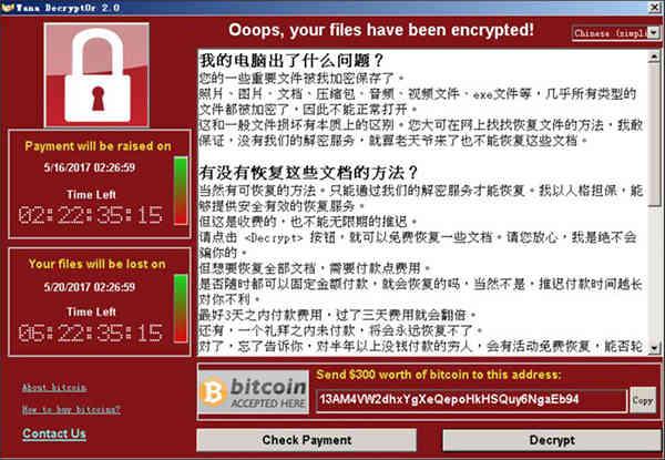 电脑病毒是什么,盘点史上最著名的电脑病毒