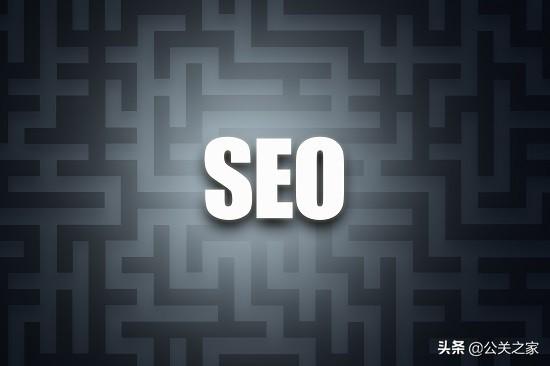 seo怎么提高关键词排名(seo怎么快速排名)