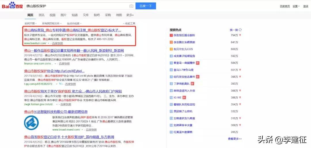 seo怎么才能做好(搜索引擎优化方法案例)