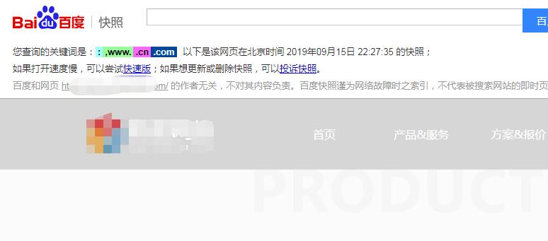 网站首页的快照一直不更新?到底是怎么回事!
