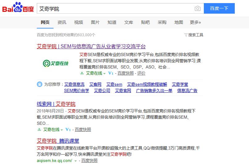 seo页面标题怎么写(seo浏览器标题)