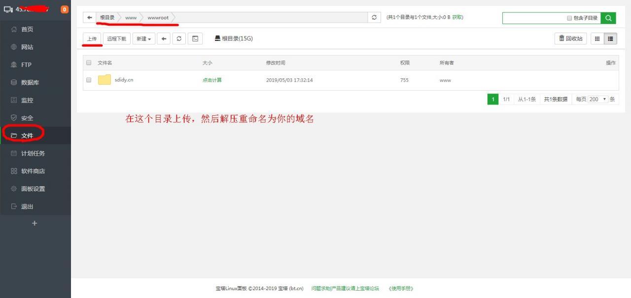 视频网站搭建教程(搭建在线视频服务器)