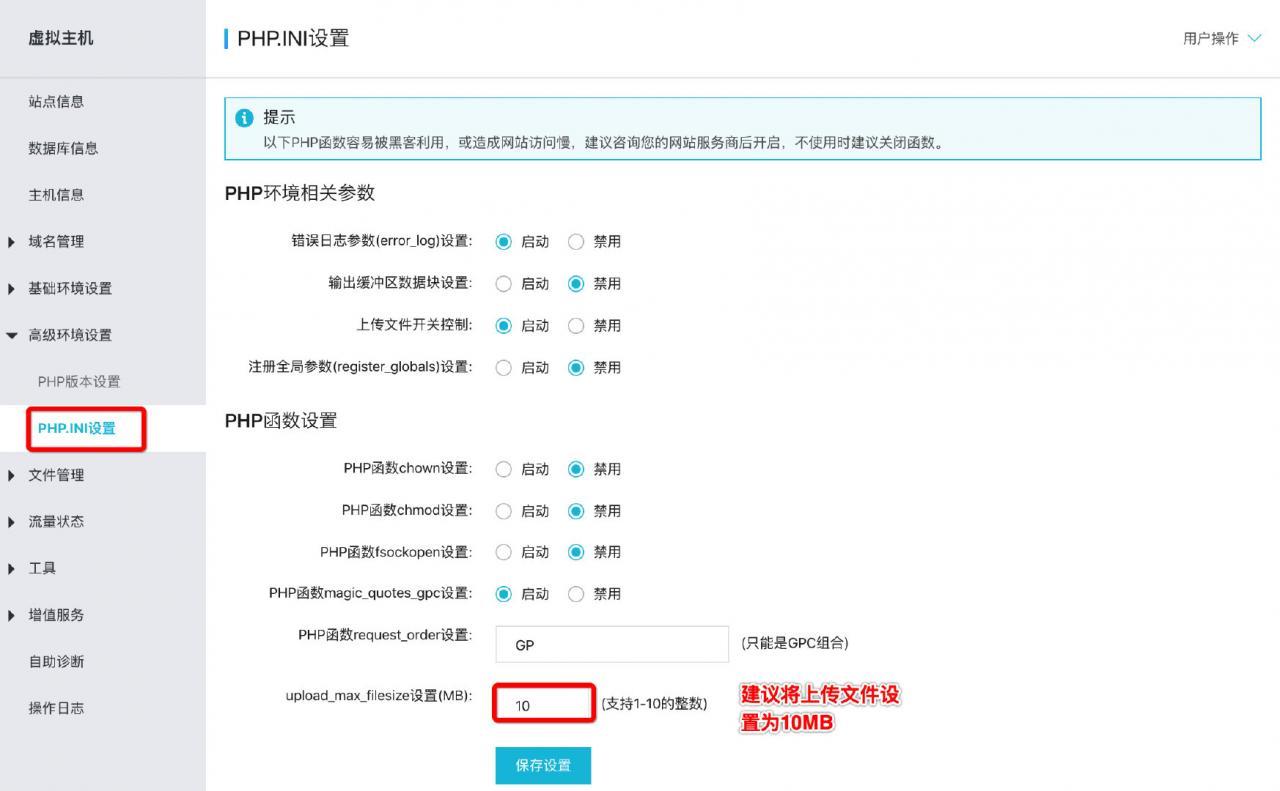 wordpress建站流程(wordpress搭建方法)
