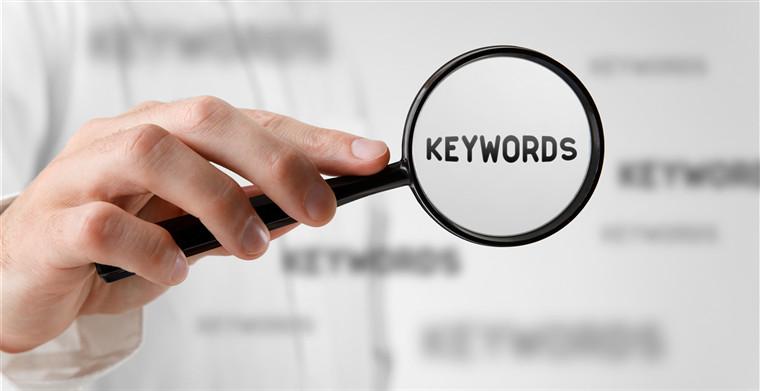 免费关键词优化工具有哪些(选关键词的免费工具)