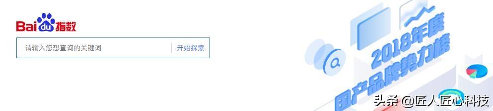 百度seo排名优化软件有哪些免费的?