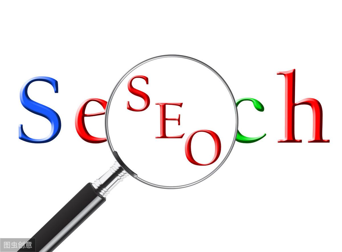 网站快速收录方法是什么,如何做到秒收录呢