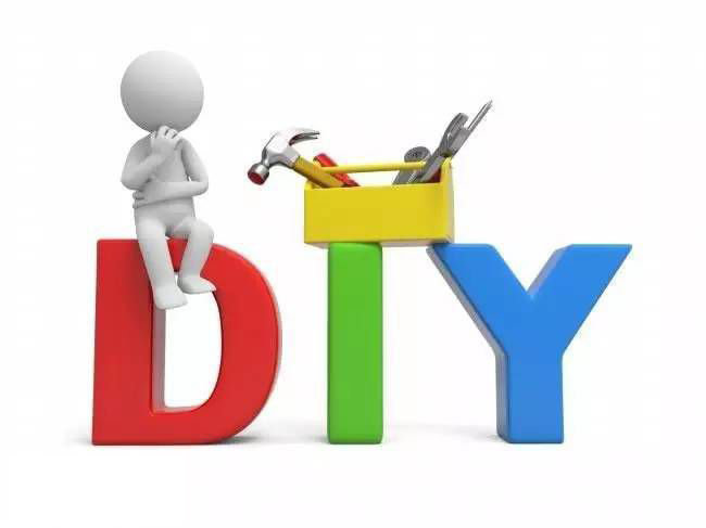 diy什么意思,DIY实际上做的是什么?
