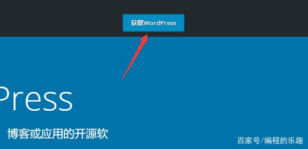 wordpress安装有哪些,wordpress本地安装图文教程