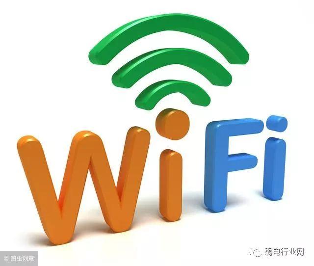 带宽是什么,带宽、网速、流量之间区别是什么